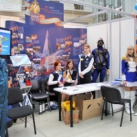 "Moscow International fair ""Education and Career"": Education. Photo 4."