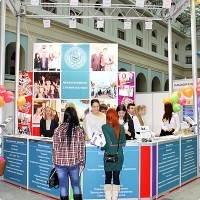 "Moscow International fair ""Education and Career"": Education. Photo 7."