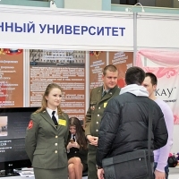 "Moscow International fair ""Education and Career"": Education. Photo 8."