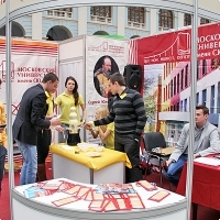 "Moscow International fair ""Education and Career"": Education. Photo 9."