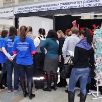 "Moscow International fair ""Education and Career"": Education. Photo 10."