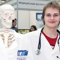 "Moscow International fair ""Education and Career"": Education. Photo 12."