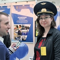 "Moscow International fair ""Education and Career"": Education. Photo 13."