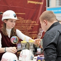 "Moscow International fair ""Education and Career"": Education. Photo 16."