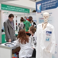"Moscow International fair ""Education and Career"": Education. Photo 17."