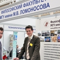 "Moscow International fair ""Education and Career"": Education. Photo 18."