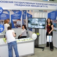 "Moscow International fair ""Education and Career"": Education. Photo 21."
