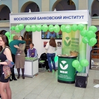 "Moscow International fair ""Education and Career"": Education. Photo 24."
