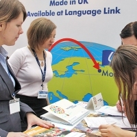 "Moscow International fair ""Education and Career"": Education Abroad, Foreign Languages. Photo 2."