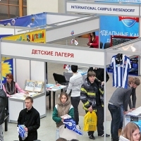 "Moscow International fair ""Education and Career"": Children's camps. Photo 1."