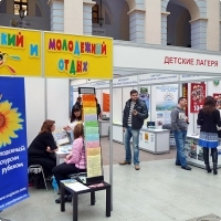 "Moscow International fair ""Education and Career"": Children's camps. Photo 3."