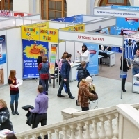 "Moscow International fair ""Education and Career"": Children's camps. Photo 5."