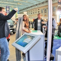 "Moscow International fair ""Education and Career"": Job fair and internship. Photo 3."