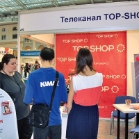 "Moscow International fair ""Education and Career"": Job fair and internship. Photo 8."