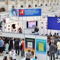 "Moscow International fair ""Education and Career"": Job fair and internship. Photo 10."
