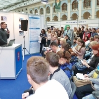 "Moscow International fair ""Education and Career"": Job fair and internship. Photo 14."