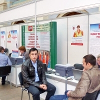 "Moscow International fair ""Education and Career"": Job fair and internship. Photo 15."