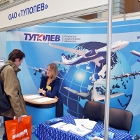 "Moscow International fair ""Education and Career"": Job fair and internship. Photo 17."