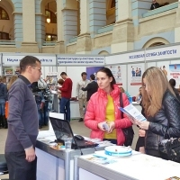 "Moscow International fair ""Education and Career"": Job fair and internship. Photo 19."