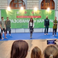 "Moscow International fair ""Education and Career"": Entertainment area. Photo 1."