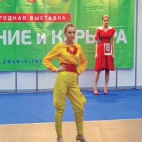 "Moscow International fair ""Education and Career"": Entertainment area. Photo 7."