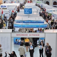 "Moscow International fair ""Education and Career"": Education Abroad, Foreign Languages. Photo 16."