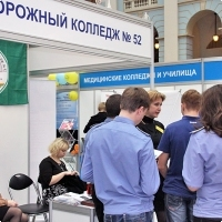"Moscow International fair ""Education and Career"": Vocational Education in Russia. Photo 12."