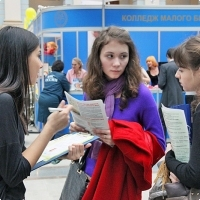"Moscow International fair ""Education and Career"": Vocational Education in Russia. Photo 15."