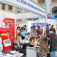 "Moscow International fair ""Education and Career"": Vocational Education in Russia. Photo 18."