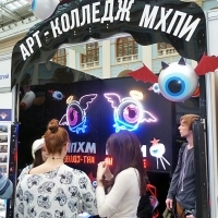 "Moscow International fair ""Education and Career"": Vocational Education in Russia. Photo 20."