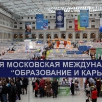 "Moscow International fair ""Education and Career"": The opening ceremony. Photo 16."