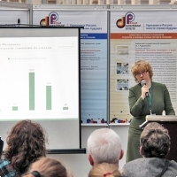 "Moscow International fair ""Education and Career"": Teleconference. Photo 5."