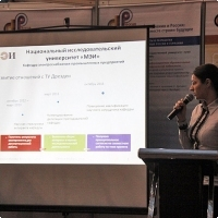 "Moscow International fair ""Education and Career"": Teleconference. Photo 7."