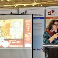 "Moscow International fair ""Education and Career"": Teleconference. Photo 8."
