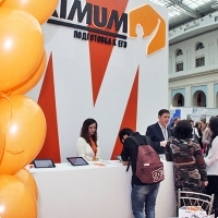 "Moscow International fair ""Education and Career"": Testing the Unified State Exam. Photo 2."