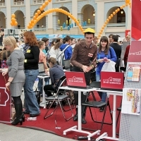 "Moscow International fair ""Education and Career"": Higher education in Russia. Photo 12."