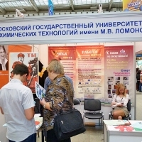 "Moscow International fair ""Education and Career"": Higher education in Russia. Photo 23."