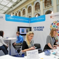 "Moscow International fair ""Education and Career"": Education Abroad, Foreign Languages. Photo 3."