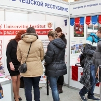 "Moscow International fair ""Education and Career"": Education Abroad, Foreign Languages. Photo 23."