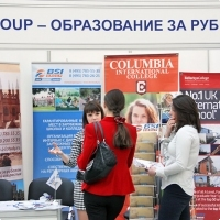 "Moscow International fair ""Education and Career"": Education Abroad, Foreign Languages. Photo 24."
