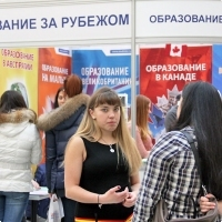 "Moscow International fair ""Education and Career"": Education Abroad, Foreign Languages. Photo 26."