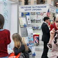 "Moscow International fair ""Education and Career"": Education Abroad, Foreign Languages. Photo 38."