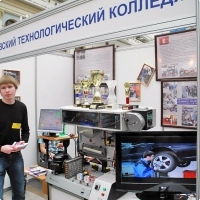 "Moscow International fair ""Education and Career"": Vocational Education in Russia. Photo 2."