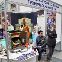 "Moscow International fair ""Education and Career"": Vocational Education in Russia. Photo 6."