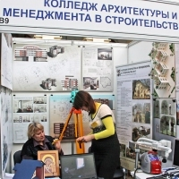 "Moscow International fair ""Education and Career"": Vocational Education in Russia. Photo 22."