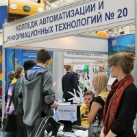 "Moscow International fair ""Education and Career"": Vocational Education in Russia. Photo 23."