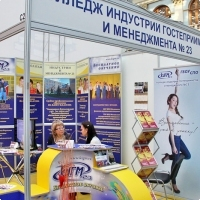 "Moscow International fair ""Education and Career"": Vocational Education in Russia. Photo 27."