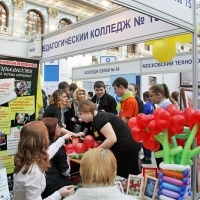 "Moscow International fair ""Education and Career"": Vocational Education in Russia. Photo 30."