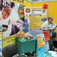 "Moscow International fair ""Education and Career"": Vocational Education in Russia. Photo 31."