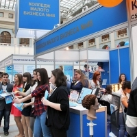 "Moscow International fair ""Education and Career"": Vocational Education in Russia. Photo 33."